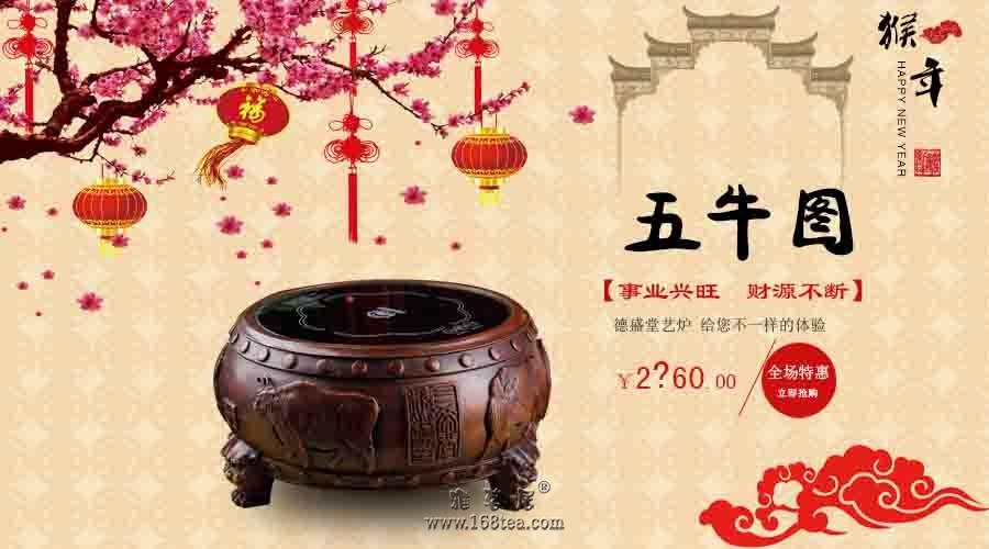 德盛堂铜艺电陶炉--传承铜雕刻经典,创新新思路发展