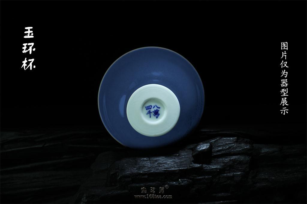 明朝皇帝的御用瓷器 当代官窑的私人订制