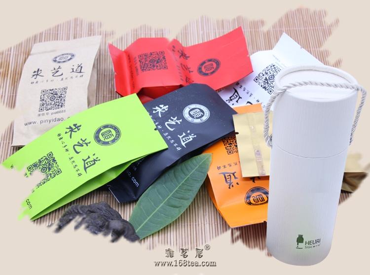 六大茶类的神奇功效——青茶