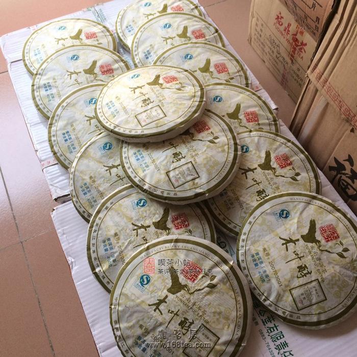 一款高性价比的勐库老茶 勐库戎氏2007年木叶醇3001青饼
