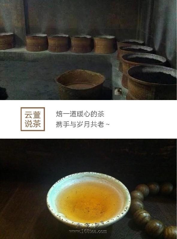 刘宝顺:武夷岩茶烘焙技术