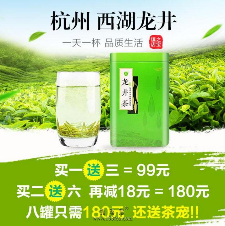 网上购买茶叶茶具商城正宗平价、货到付款-九八七茶网