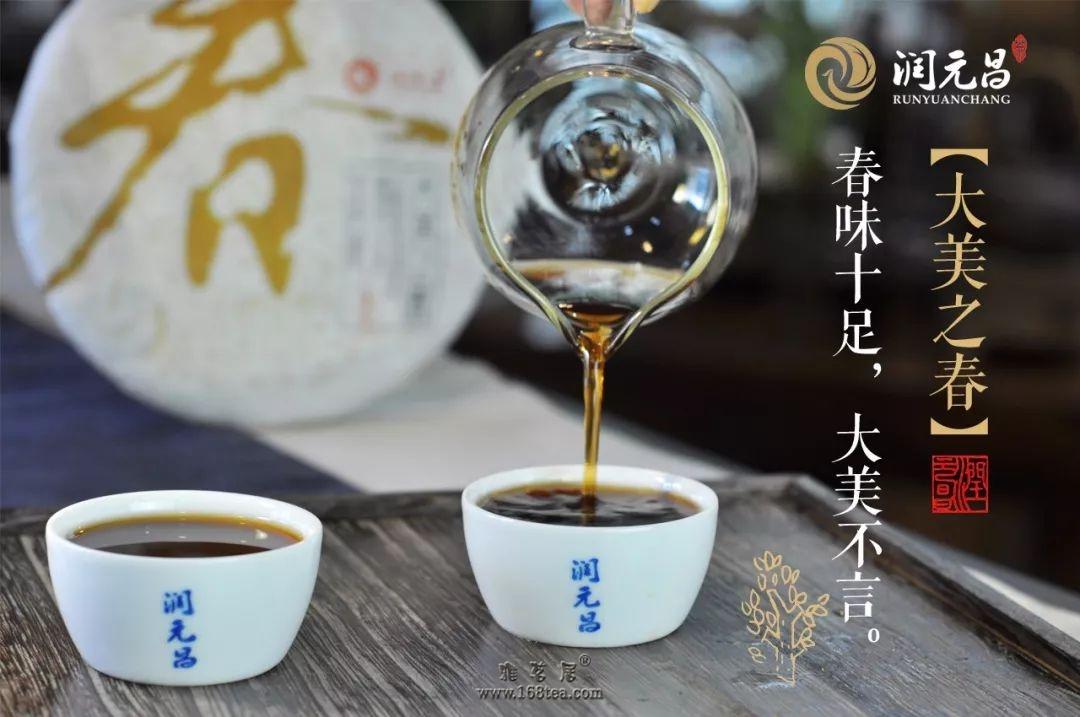 春茶发酵的熟茶只是缺少一点年份,市场的认可却带动了茶叶的消耗