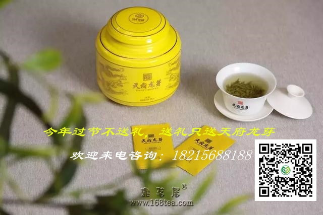 春茶新茶绿茶要找,一定要找会喝茶的男朋友!