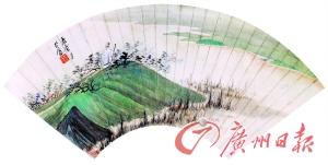 海派书画拍出高价 岭南书画可能是下一轮的焦点