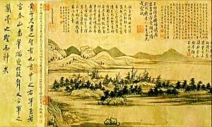 北京故宫研究员解开《无用师卷》的4大谜团