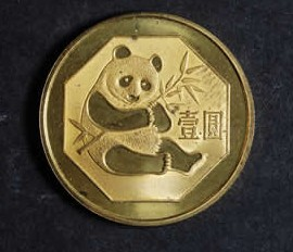 """嘉德在线开起钱币""""动物园"""" 熊猫家族最珍贵(图)"""