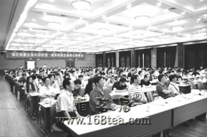 新形势下再突破 上海拍卖行业协会会员大会召开