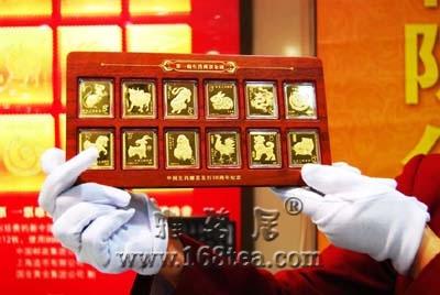 第一轮十二生肖邮票金银砖隆重上市