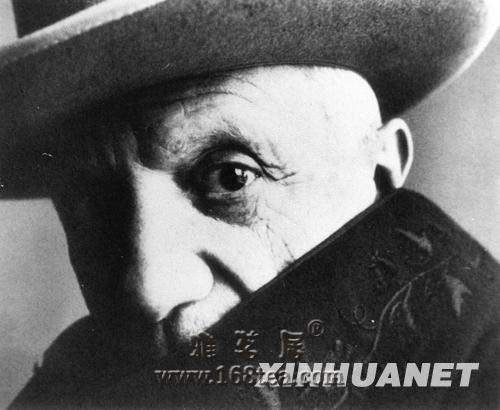 历史上的4月8日:西班牙画家毕加索逝世享年91岁