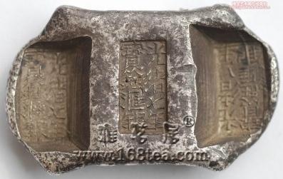 明清银锭四两拨千斤 古钱币收藏的黑马