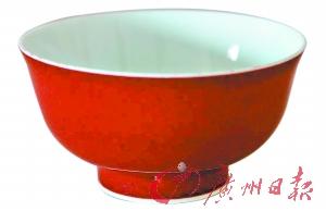 """""""成化""""红釉小碗是仿品 碗底题字露出""""马脚""""(图)"""