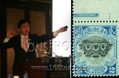 """""""北京宫门""""错体邮票 在苏黎世邮拍刷新纪录(图)"""