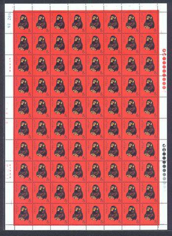 赵涌在线刷新记录 猴版邮票90.5万成交