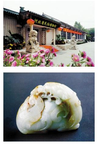 河北省民俗博物馆的玉器佳作 清代白玉镇纸(图)
