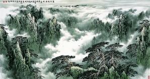 墨海青山——刘有成山水画作品展将在合肥举行