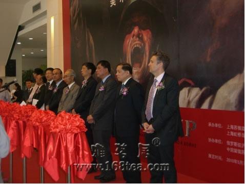 纪念世界人民反法西斯战争胜利65周年美术作品展 在上海苏俄造型艺术馆开幕