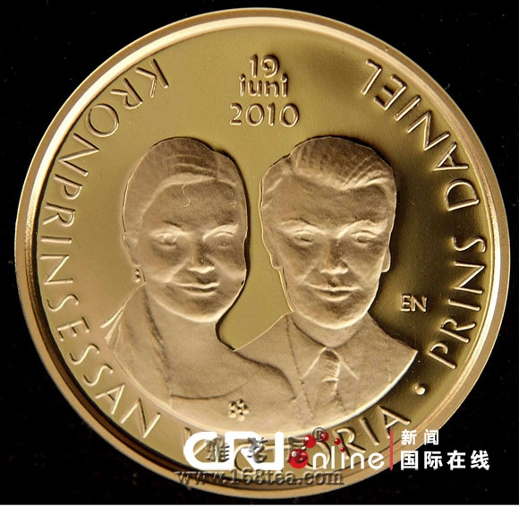瑞典央行推王储结婚纪念币 成史上价值最高硬币