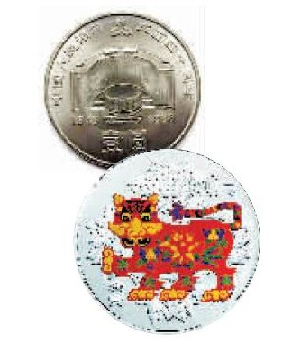 如何涉足钱币收藏:高档钱币投资关注老精稀(图)