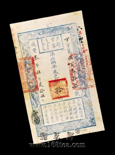 """春拍首战""""三孔布""""刷新纪录 钱币前景看升(组图)"""