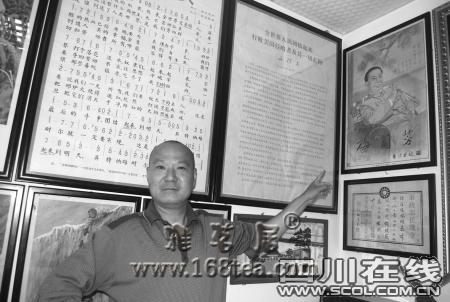 近百万收藏海报唱片 梅兰芳宣传画万元不卖(图)