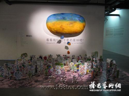 """中意画家联手展示""""自然的艺术"""""""