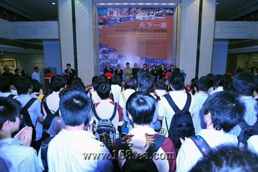 天下一家——中国画家彩绘中国2010上海世博会展览今在上海美术馆隆重开幕
