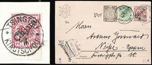 华人藏家抢购 德国殖民者在华发行的邮票