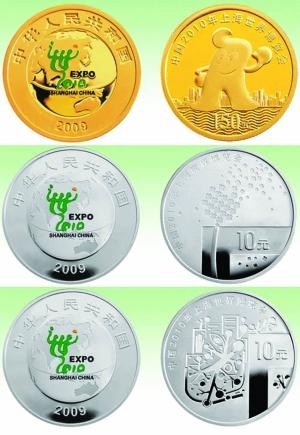 理性投资是关键:奥运金条跌世博金银币快翻倍