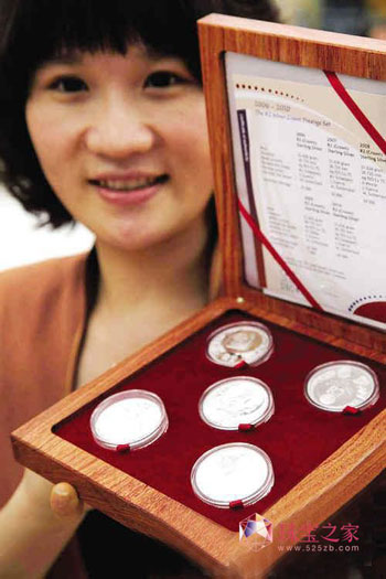 南非世界杯金属纪念币全球限量发售