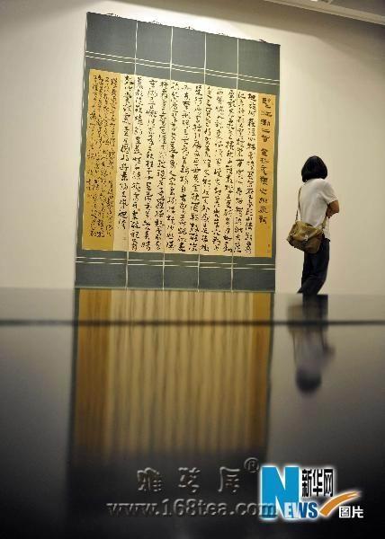 金融与艺术联袂起舞 艺术品市场寻求金融力量