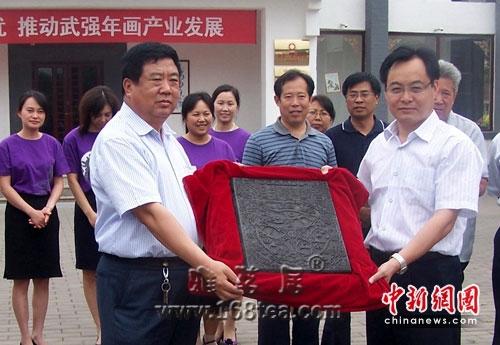 胡锦涛印制年画画版 河北年画博物馆收藏