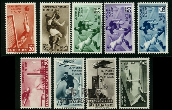世界杯邮票 第二届意大利发行邮票价格最高