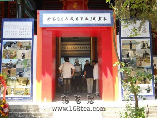 《长城万里图》长卷国画展20日孔庙国子监博物馆开幕