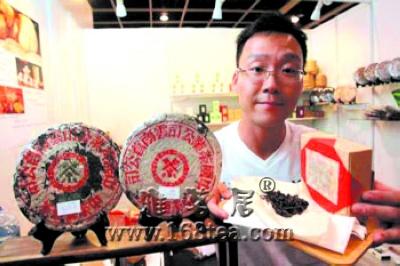 普洱茶:身价超黄金 可以喝的古董