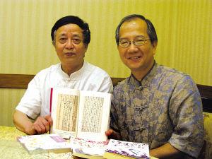 日本人开价千万收购 钓鱼岛属中国铁证