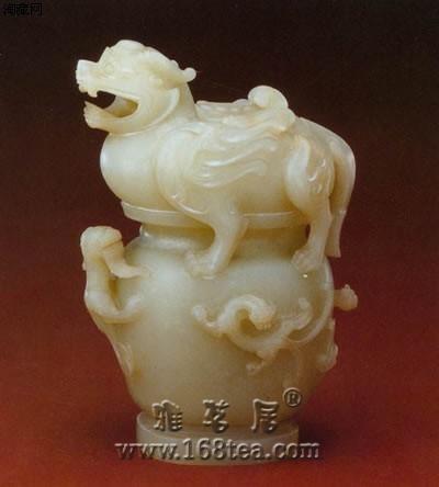 玉异兽觥式壶
