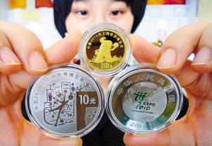 识别成为必修课 纪念币收藏受假货困扰