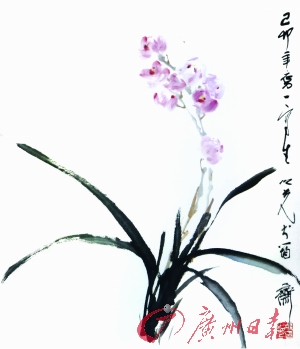 杨之光字画珍品展 亮相广州珍宝堂