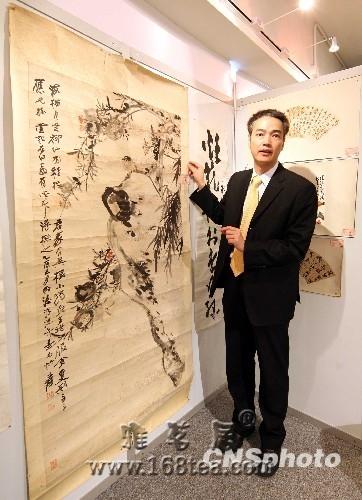 张大千作品半年涨五成 中国拍卖品市场火热