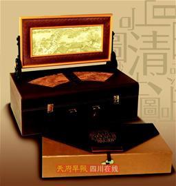 钞券版《清明上河图》 世博会第一套钞券类特许产品发行