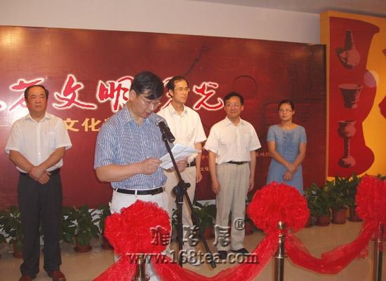 余杭博物馆文物精品亮相上海世博会