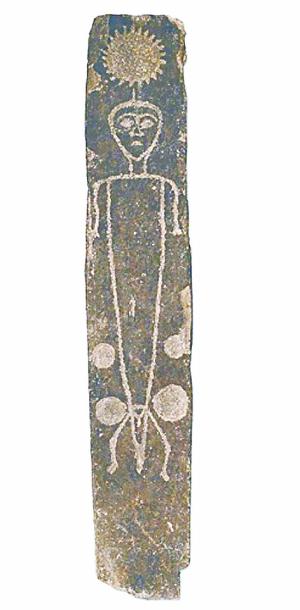 三峡秭归的太阳神石刻世博展出
