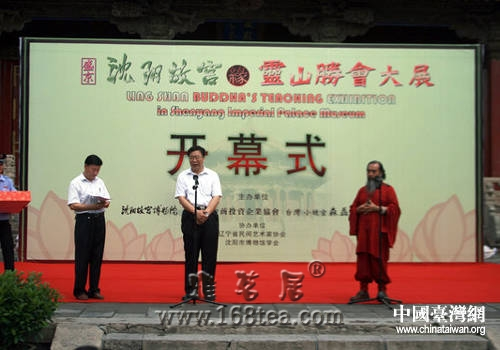 台湾民间藏品首次在沈阳故宫展出