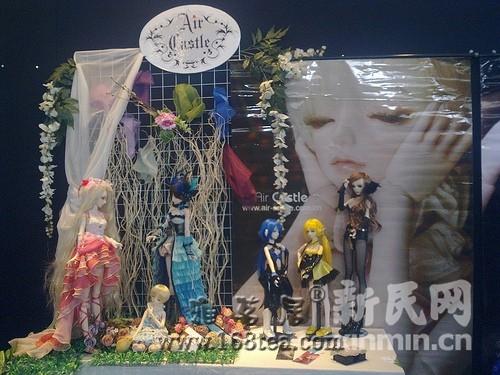 艺术玩偶收藏与创意设计周上海动漫博物馆开幕