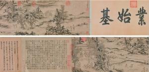 北京保利 上海公开征集拍品