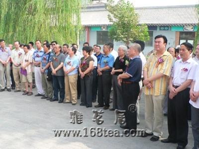文化部中国书画艺术产业基地揭牌