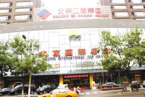北京国际茶城杯紫砂精品大赛全球征集作品