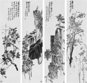 近现代书画名作成热点 600余件大师作品将在杭开拍