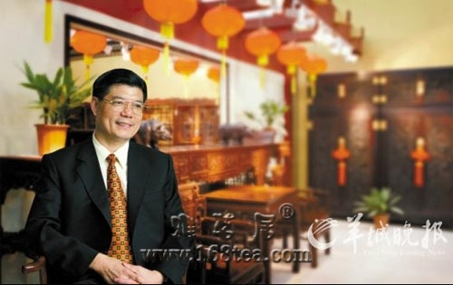 天价大型艺术雕刻家具 亮相中国红木古典家具展